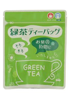 緑茶ティーバッグ [F701]