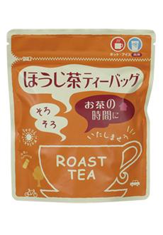 ほうじ茶ティーバッグ [F703]